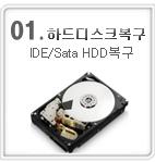 main4-copy_02.jpg