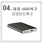main4-copy_08.jpg